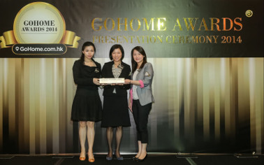 "Mia Cucina and TGC were honored with 2 awards, under ""GoHome Awards 2014"""