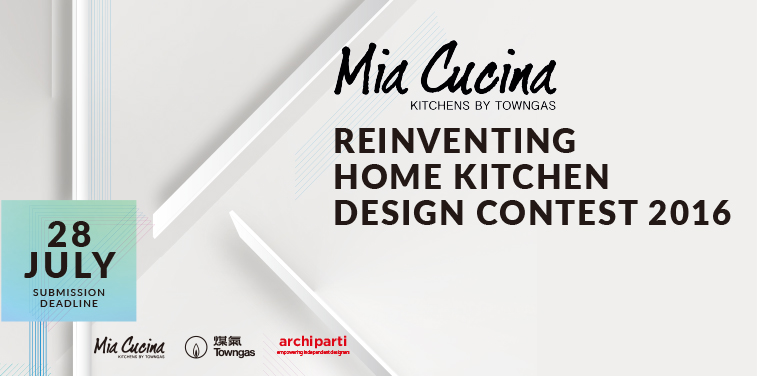 "Open Call for ""Reinventing Home Kitchen - Design Contest 2016"""