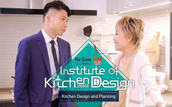 Institute of Kitchen Design: Kitchen Design and Planning