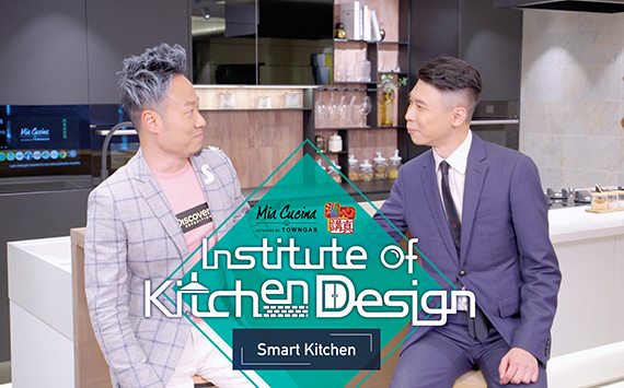 Institute of Kitchen Design: Smart Kitchen