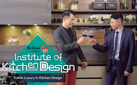 Institute of Kitchen Design: Subtle Luxury in Kitchen Design