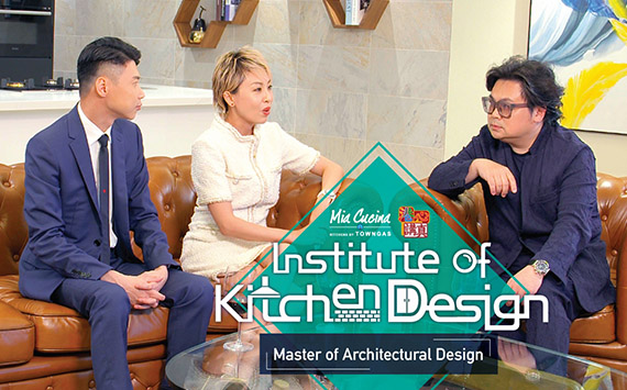 Institute of Kitchen Design: Master of Architectural Design