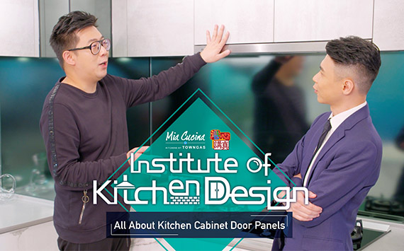 Institute of Kitchen Design: All About Kitchen Cabinet Door Panels
