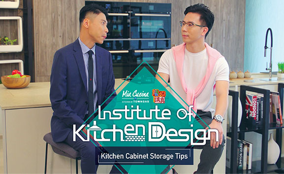 Institute of Kitchen Design: Kitchen Cabinet Storage Tips