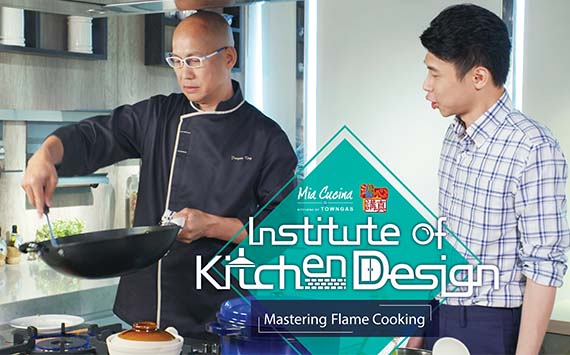 Institute of Kitchen Design: Mastering Flame Cooking
